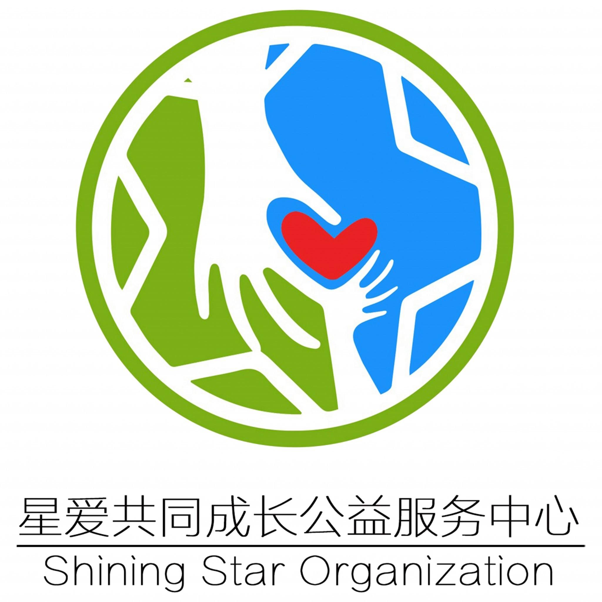 Shining Star OZ