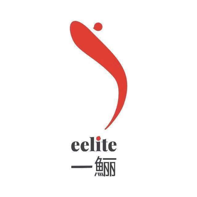 Eelite logo -2019 updated