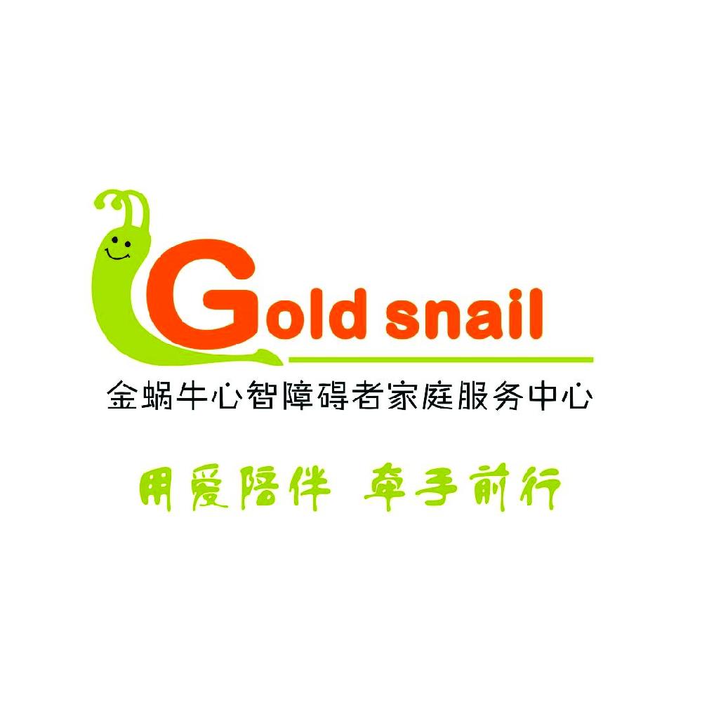 Gold Snail 120