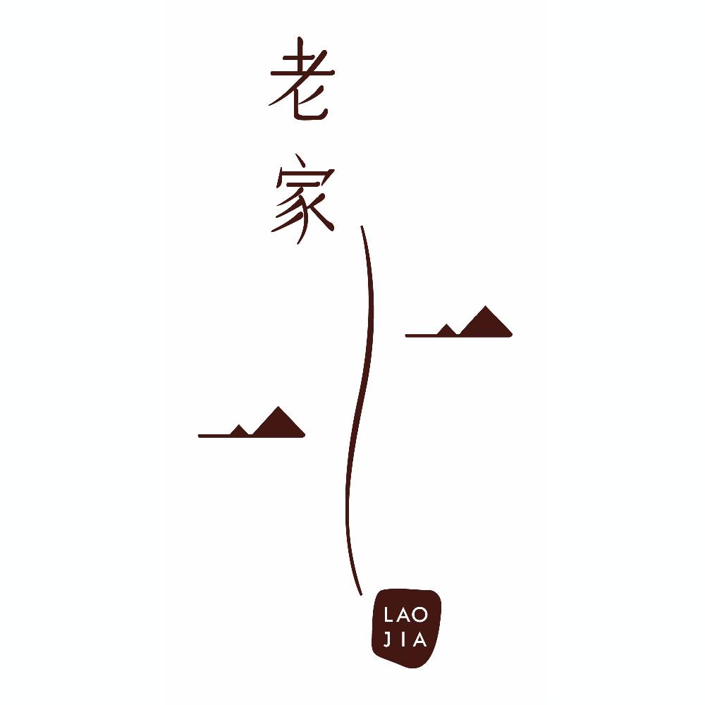 Laojia